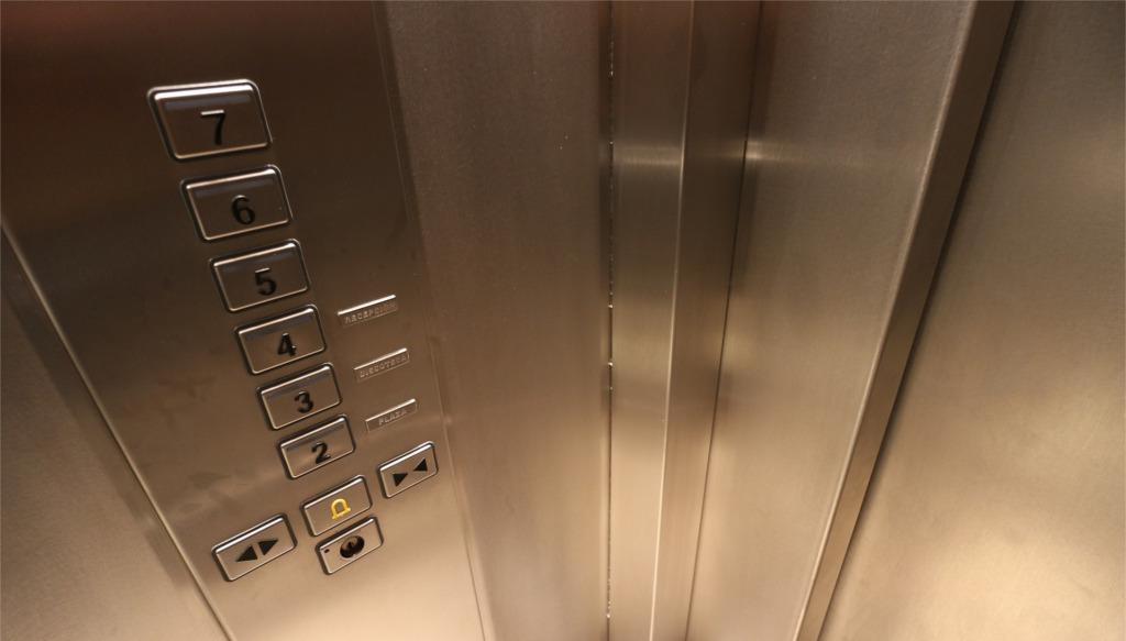 Asansör Sanayi Sicil Belgesi