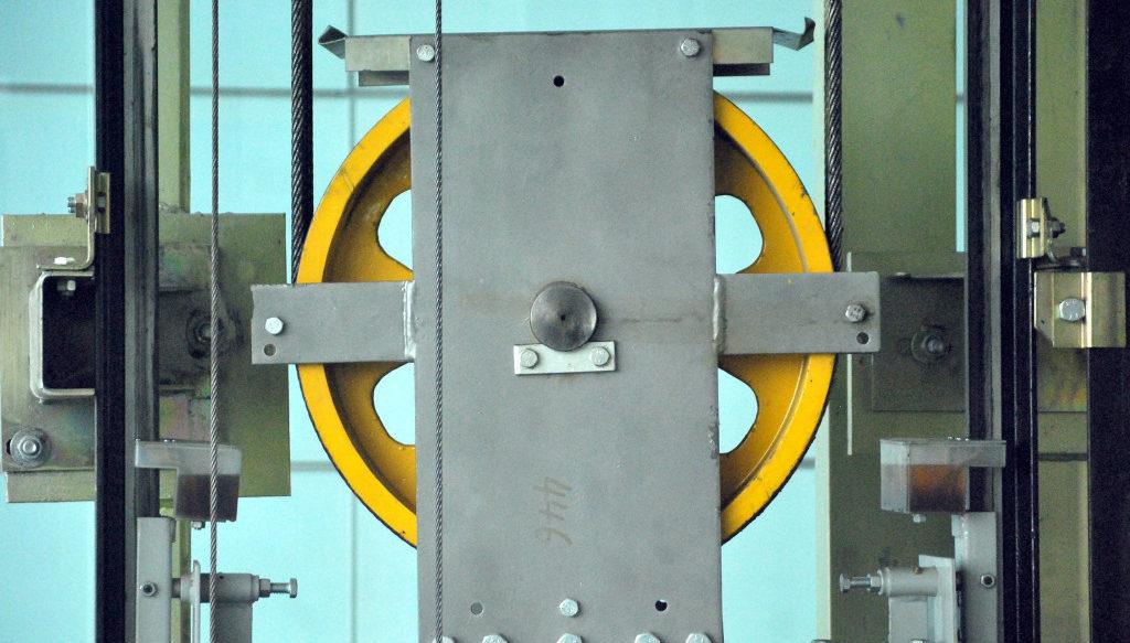 Ek-IVA : Asansör Güvenlik Aksamlarının AB Tip İncelemesi (Modül B) (2014/33/AB)