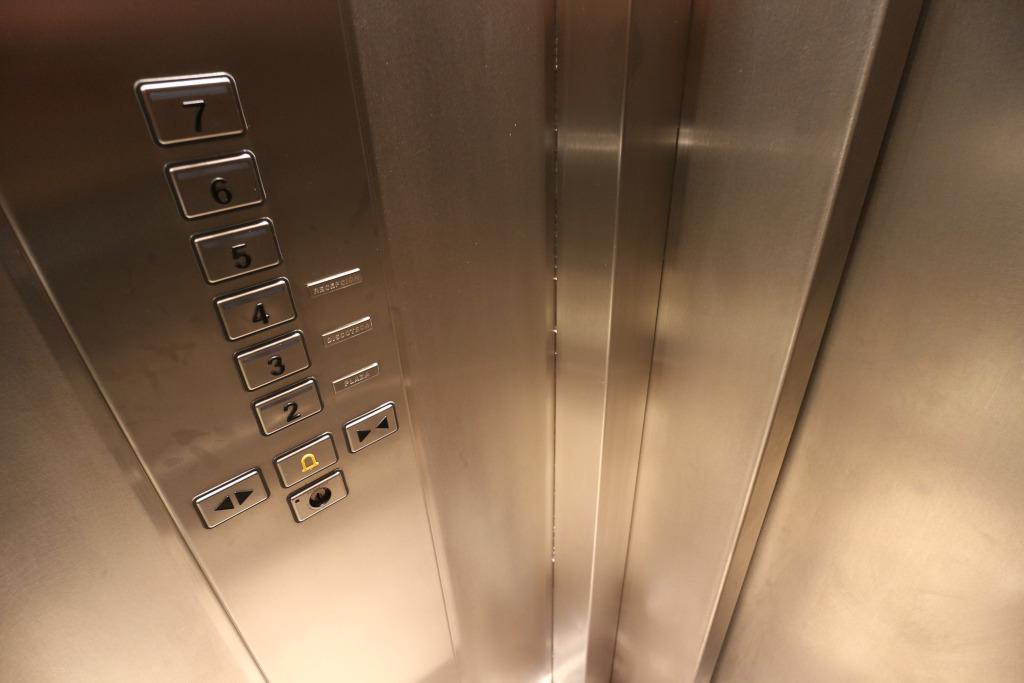 Asansör Güvenlik Aksamlarına Yönelik AB Uygunluk Beyanının İçeriği (2014/33/AB)